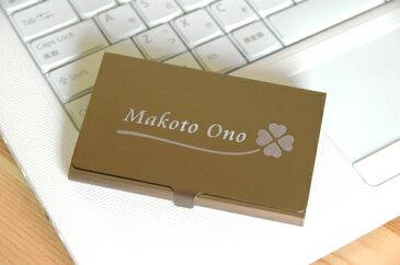 アルミ製名刺入れ(カードホルダー)[ゴールド]薄型/名刺20枚収納/ポイントカードやクレジットカードのカードケースとしてもシンプル、可愛いおしゃれなデザインやクールでカッコイイ等メンズ、レディース用に名前入りのオリジナルのギフトに 02P03Dec16