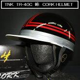 TNKTR−40C峠CORKHELMET旧車コルク半ヘルメットブラック/レッドフリーサイズ●