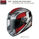 大特価 OGK KABUTO AEROBLADE-3 MAVERICK ホワイト/レッド (エアロブレード3 マーヴェリック) フルフェイスヘルメット あす楽対応 送料無料