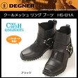 送料無料 DEGNER / デグナーCool Mesh Ring Bootsクールメッシュ リングブーツHS-B1A ブラック