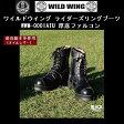 KIWI MINK OIL(15g)付 WILD WING ライダーズリングブーツ 厚底ファルコン(隼)WWM-0001ATU ブラック 送料無料