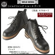 KIWI MINK OIL(15g)付 WILD WING ライダーズショートブーツ 厚底スワロー WWM-0003ATU ブラック 送料無料