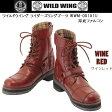 KIWI MINK OIL付 WILD WING ライダーズリングブーツ 厚底ファルコン(隼)WWM-0001ATU ワインレッド(WI-RD) 送料無料