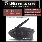 ����̵��MIDLAND/�ߥåɥ���Bluetooth���󥿡�����BTNEXTC���󥰥�ѥå���