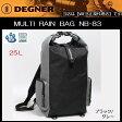 送料無料 DEGNER デグナーMULTI RAIN BAG防水 マルチレインバッグ NB-83ブラック/グレー 25L