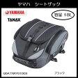 YAMAHA ワイズギア シートザック 18L ブラック Q5K-TNX-Y01-003 送料無料