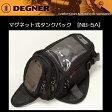送料無料 DEGNER / デグナーMAGNET TANK BAGマグネット式 タンクバック NB-5Aブラック 3L