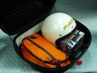 ワイズギアYAMAHAGIVIリアボックスE37バックレスト付き未塗装ブラックあす楽対応送料無料
