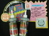 パンク防止予防剤ウルトラシール284gX2本