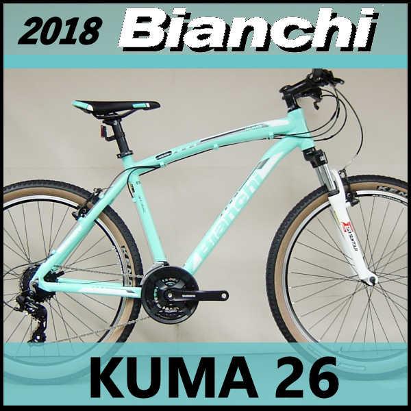 ビアンキ マウンテンバイク BIANCHI KUMA 26 (マットチェレステ) 2018 02P03Dec16
