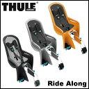 THULE Ride Along Child Bike Seat V2 リヤ用 スーリー ライド アロング チャイルド バイク シート V2 後用 子供乗せ