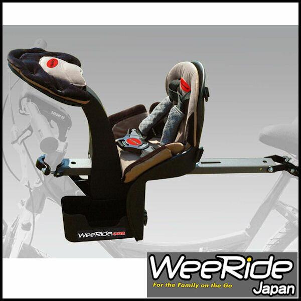 ウィライド カンガルー キャリア LTD クッション付き 前子供乗せ WeeRide Kangaroo Carrier LTD チャイルドシート (98100) 02P03Dec16