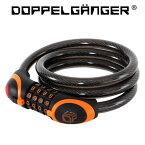 ドッペルギャンガー ダイヤルコンボワイヤーロック DKL331-BK / DOPPEL GANGER 【代引き不可】 02P03Dec16