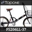 TOPONE (トップワン) 折りたたみ自転車 20インチ カゴ付き リアサス付き6段変速 (ブラック) (FS206LL-37-BK) 【送料無料・メーカー直送・代引不可】 02P03Dec16