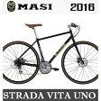 クロスバイク マジィ ストラーダ ヴィータ ウノ (ビンテージブラック) 2016 MASI STRADA VITA UNO