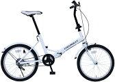 ミムゴ シボレー FDB20E 折り畳み自転車 MG-CV20E MIMUGO CHEVROLET FDB20E フォールディングバイク 365 【送料無料・メーカー直送・代引き不可】