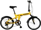 ミムゴ ハマー Fサス FDB206S 折り畳み自転車 MG-HM206 MIMUGO HUMMER FDB206S フォールディングバイク 365 【送料無料・メーカー直送・代引き不可】