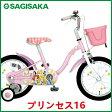 子供用自転車 ディズニー プリンセス 16 (ピンク) 6107 調整済 Disney Princess 16 キャラクター 幼児用自転車 SAGISAKA サギサカ
