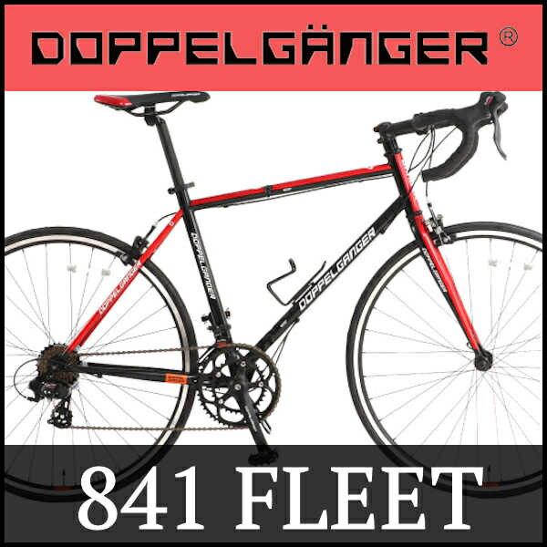 折り畳み自転車 ドッぺルギャンガー 折畳みロードバイク 841 フリート (DOPPELGANGER 841 FLEET) 折たたみ自転車【送料無料・メーカー直送・代引不可】:ADサイクル