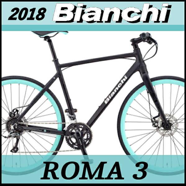 ビアンキ クロスバイク ローマ3 (マットブラック) Bianchi ROMA 3 ...