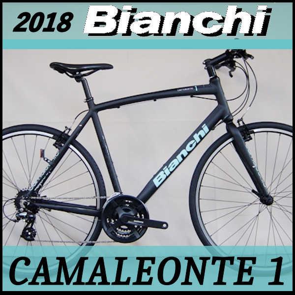 ビアンキ クロスバイク カメレオンテ1 (マットブラック) Bianchi CAMA...