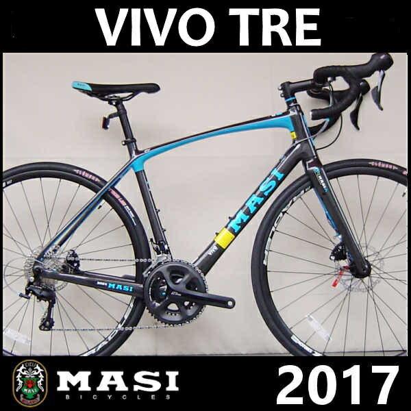 ロードバイク マジィ ヴィボトレ (UD Carbon / Blue) 2017 M...