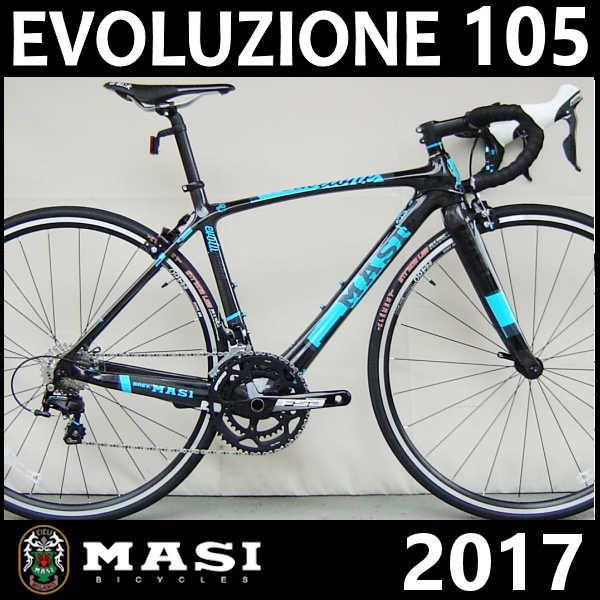 ロードバイク マジィ エヴォルジオーネ 105 (UD Carbon / Blue)...