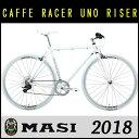 CAFFE RACER UNO RISER