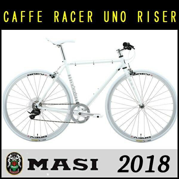 クロスバイク MASI CAFFE RACER UNO RISER (ホワイト) 2...