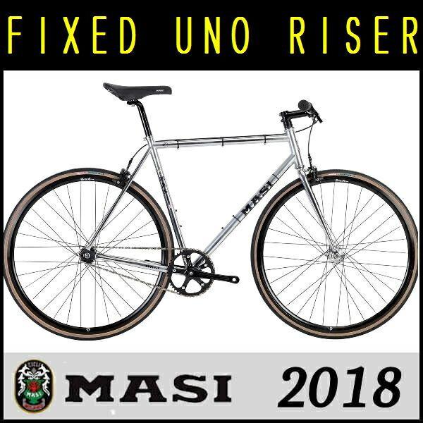 ピストバイク MASI FIXED UNO RISER (クローム) 2018 マジ...
