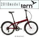折りたたみ自転車ターンノードC8(ダークレッド/レッド)2018TERNNODEC8フォールディングバイク24インチ