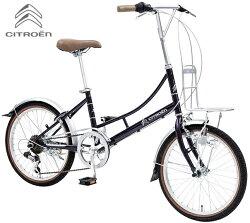 ミニベロCITROENCITY206L(ビーツパープル)シトロエンCITY206Lシティ小径自転車