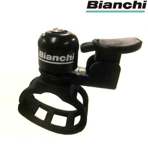 自転車用アクセサリー, ベル Bianchi BELL B B