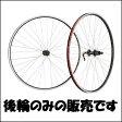 cycle design 700C リア 10S エンド 130 ロードホイールリム組|829201 02P03Dec16