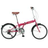 折り畳み自転車 20インチ6段変速付き (TOPONE FKG206-66)【送料無料・メーカー直送・代引不可】 02P03Dec16