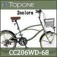 シティクルーザー 20インチ6段変速 カゴ・ライト付き (TOPONE CC206WD-68)【送料無料・メーカー直送・代引不可】 02P03Dec16