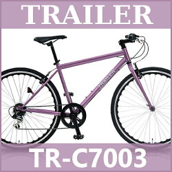 TRAILER  TR-C7003-PK 700Cクロスバイク 6段変速 (ピンク) /メーカー直送・・送料無料 02P03Dec16 シンプルの中に仕込んださりげない個性