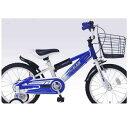 子供用自転車 16インチ マイパラスMD-10 (ブルー)(MYPALLAS MD-10)子ども用自転車【送料無料・メーカー直送・代引不可】