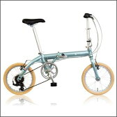 折り畳み自転車 RENAULT LIGHT9 16インチ AL折りたたみバイク(33833) AL-FDB166 ブルー ルノー