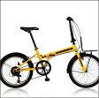HUMMER FDB207 TANK イエロー/ 33848 / ハマー 折りたたみ自転車 20インチ