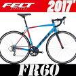 ロードバイク FELT (フェルト) FR60 (シアン) 2017 02P03Dec16