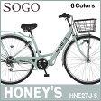 シティサイクル SOGO ハニーズ 27インチ 外装6段 センサーライト 2017 ソーゴー HONEY'S 27-6 02P03Dec16