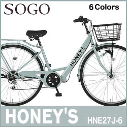 シティサイクル SOGO ハニーズ 27インチ 外装6段 センサーライト 2017 ソーゴー HONEY'S 27-6 02P03Dec16 スカートでも乗り降りしやすいフレームデザイン。