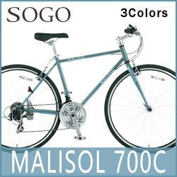 SOGOマリソル700C