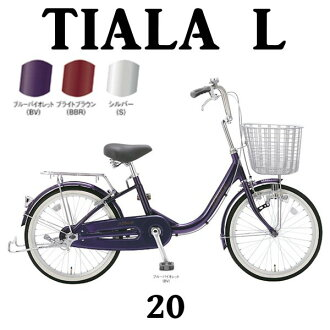 City cycle SOGO tiara L AL 20 inch 2015 sogu TIALAL 20-AL P14Nov15