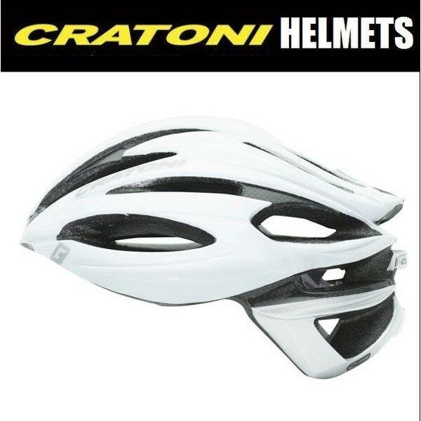 CRATONI / クラトーニ / C-SHOT シーショット / White-silver glossy (サイクルヘルメット) 02P03Dec16