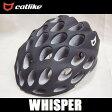 ヘルメット カットライク ウィスパー (マットブラック/ホワイトロゴ) Catlike WHISPER HELMET 02P03Dec16