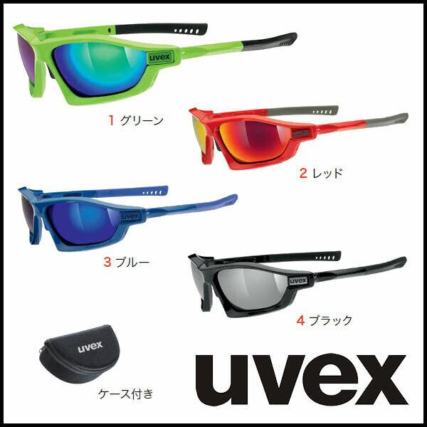 ウベックス ウルトラガードプロ サングラス uvex ultraguard pro 自転車 02P03Dec16