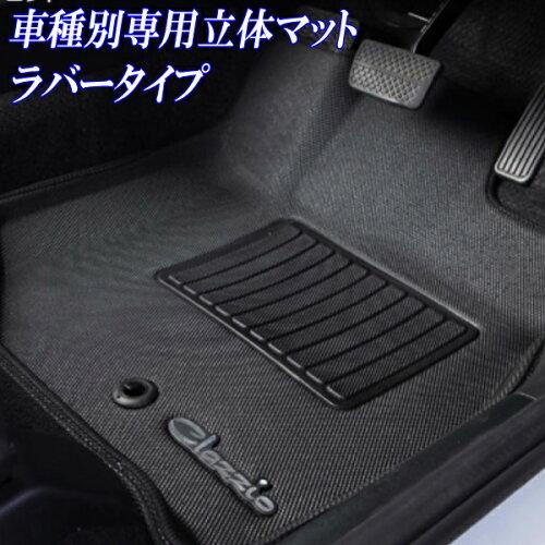 N-BOX 3D立体フロアマット (1台分セット) Clazzio ラバータイプ 02P09J...