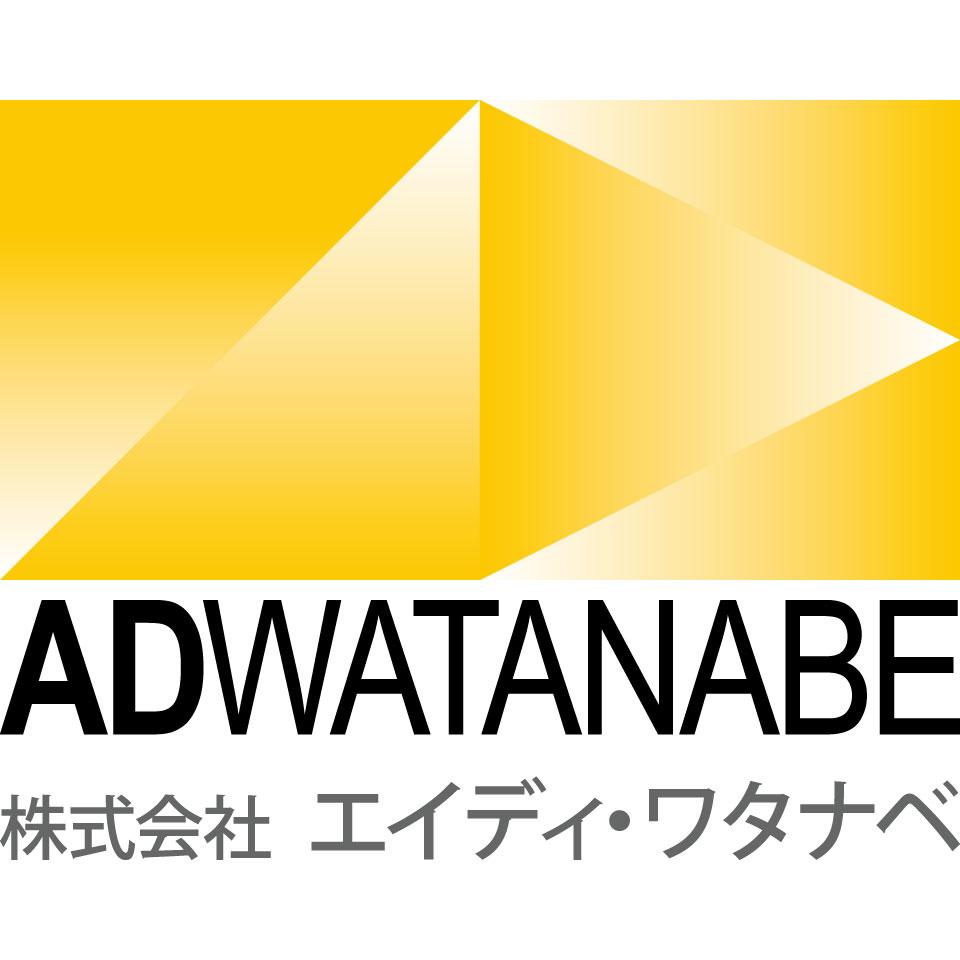 ADワタナベ・楽天市場店